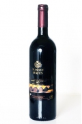 Magon Majus Rouge - Grand Vin de Mornag