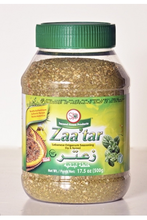 Thym Libanais Zaatar